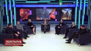 Політклуб | 6 років від початку Революції Гідності: чи можливий новий Майдан | Частина 2