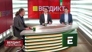 Підозра ДБР Федині і велосипед для Зеленського   Вердикт із Сергієм Руденком