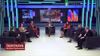 Політклуб | Чого чекати Україні від саміту у Нормандському форматі? | Частина 2