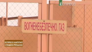 Еспресо капітал   30 листопада