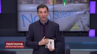 Політклуб | Чи купуватиме Україна газ у Росії? | Частина 1