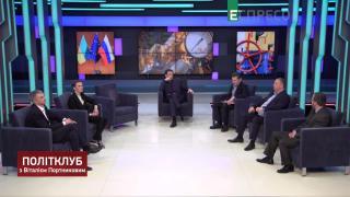 Політклуб | Чи купуватиме Україна газ у Росії? | Частина 2