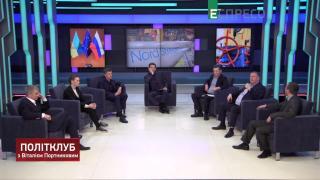 Політклуб | Чи купуватиме Україна газ у Росії? | Частина 3