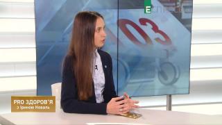 Pro здоров'я   Доступні ліки: Що зміниться для українців?