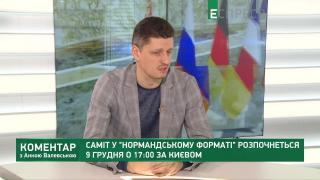 Рейтерович: Путин будет требовать, чтобы Украина начала прямые переговоры с