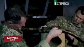 Справа неякісних бронежилетів: тиск на корупцію чи на ветеранів || Юлія Савчук