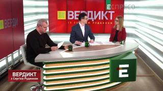 Україна після Нормандського саміту І Вердикт з Сергієм Руденком