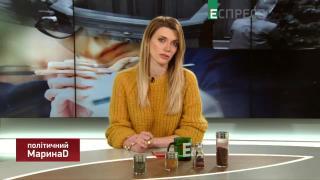 Після Парижа: чого хочуть українці? | МаринаД