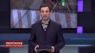 Політклуб | Які наслідки Нормандського саміту для України? | Частина 1