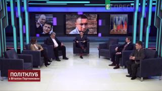 Політклуб | Які наслідки Нормандського саміту для України? | Частина 2