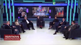 Політклуб | Які наслідки Нормандського саміту для України? | Частина 3