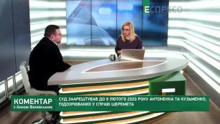 Власти Украины вносит изменения в Конституцию, которые предусматривают децентрализацию во всей стране