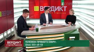 Децентралізація від Зеленського, земельне питання та справа Шеремета   Вердикт з Сергієм Руденком