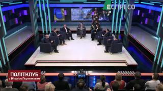Політклуб | Наслідки Децентралізації Зеленського | Частина 2