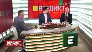 Путінська залізниця до Криму   Вердикт з Сергієм Руденком