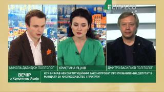 Путин заражает политическую систему Украины с середины