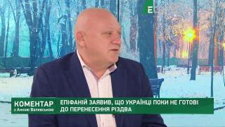 Подорожный: Зеленский требует от ГБР расследования