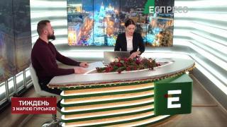 Неделя с Марией Гурской | 10 января | Часть 2