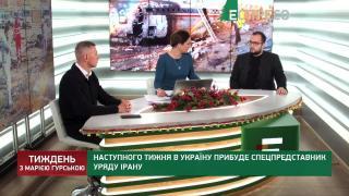 Неделя с Марией Гурской | 17 января | Часть 1