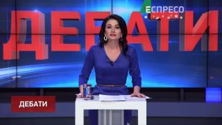 Еспресо: Дебати | 17 січня