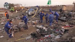 Поліцейська Хвиля | Пошукова команда ДСНС, експертів МВС та слідчих Нацполіції в Ірані