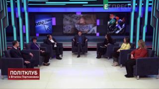 Політклуб | Законопроєкт про дезінформацію - боротьба з фейками чи цензура ЗМІ? | Частина 2