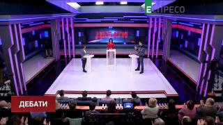 Еспресо: Дебати | 24 січня