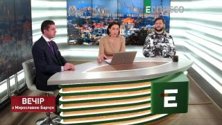 Вечір з Мирославою Барчук | 4 лютого | Частина 2