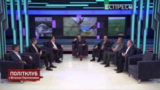 Політклуб | Земельна реформа Зеленського. Що далі? | Частина 2