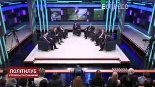Політклуб | Земельна реформа Зеленського. Що далі? | Частина 3