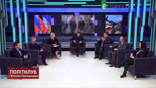 Політклуб | Річниця Мінських угод, війна на Сході України | Частина 2
