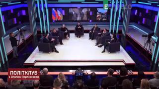 Політклуб | Річниця Мінських угод, війна на Сході України | Частина 3