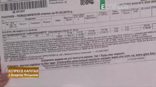 Еспресо капітал   22 лютого