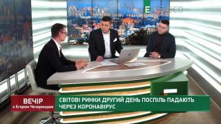 Вечер с Егором Чечериндой | 26 февраля | Часть 2