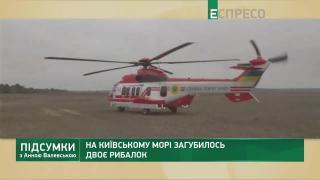 Первый кадровый шторм в Кабмине | Итоги с Анной Валевской