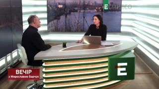 Вечір з Мирославою Барчук | 5 березня | Частина 2