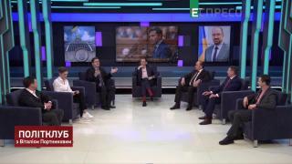 Політклуб | Урядова ротація: чи настане кінець епохи бідності