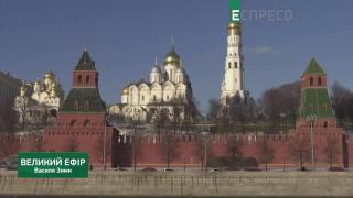 Большой эфир Василия Зимы | 10 марта
