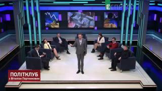 Политклуб | Украина и мировой экономический кризис