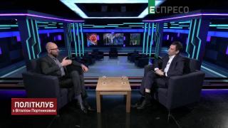 Политклуб | Экономика на карантине: последствия для Украины | Часть 1