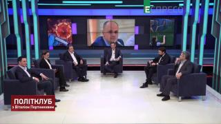 Политклуб | Экономика на карантине: последствия для Украины | Часть 2