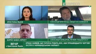 Україна на карантині: економічні, епідеміологічні та політичні наслідки