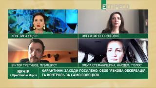Боротьба з коронавірусом в Україні триває: карантин посилюється