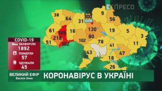 Большой эфир Василия Зимы | 9 апреля