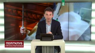 Политклуб | Годовщина президентства Зеленского и внеочередное заседание ВР