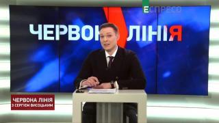 Річниця президентства Зеленського, повернення Саакашвілі | Червона лінія