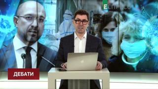 Год президентства Зеленского, второй месяц карантина в Украине | Эспресо: Дебаты
