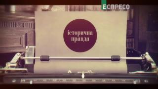 Украинский экономический прорыв в 20х | Историческая правда