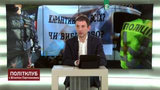 Политклуб | Выход из карантина, восстановление экономики и внеочередное заседание ВР