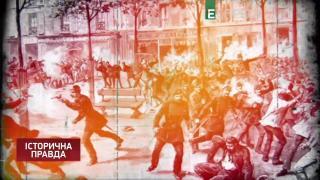Первое мая - история праздника | Историческая правда